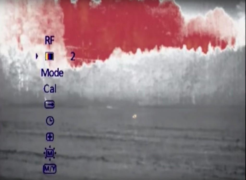 Режим тепловизора Pulsar Quantum XD38S горячий красный