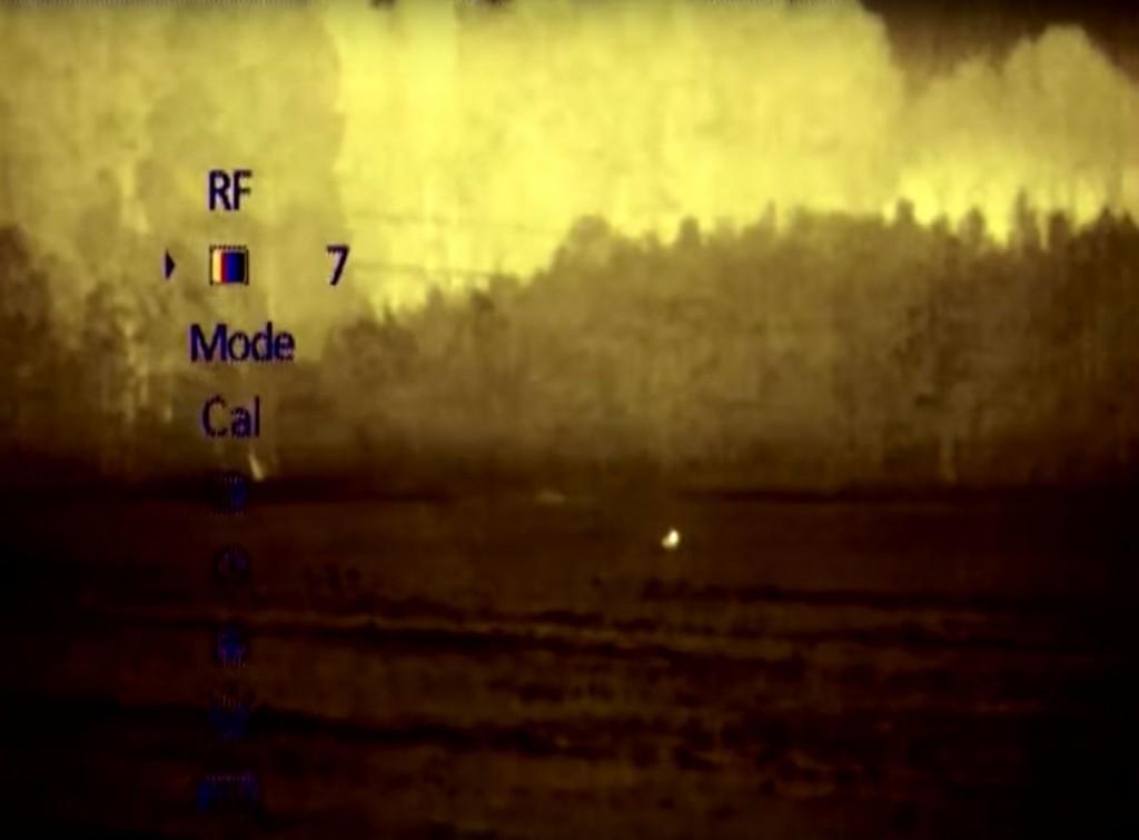 Режим сепия тепловизора Pulsar Quantum XD38S